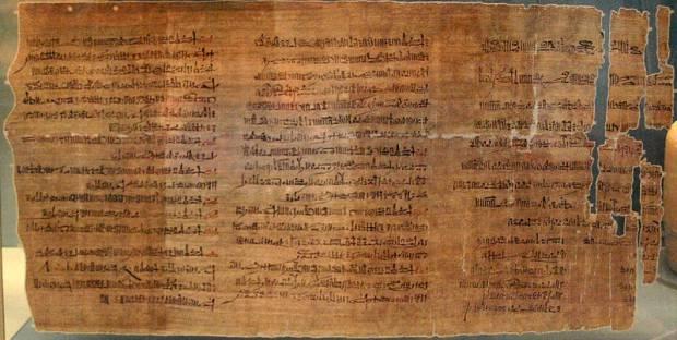 File:AbbottPapyrus-BritishMuseum-August21-08.jpg