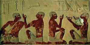 Singers and flutists, From the tomb of Mehu at Saqqara